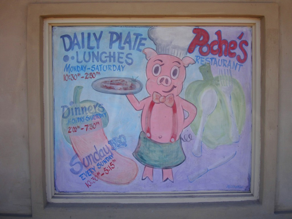 Louisiana Daily Photo: Poche's Meat Market