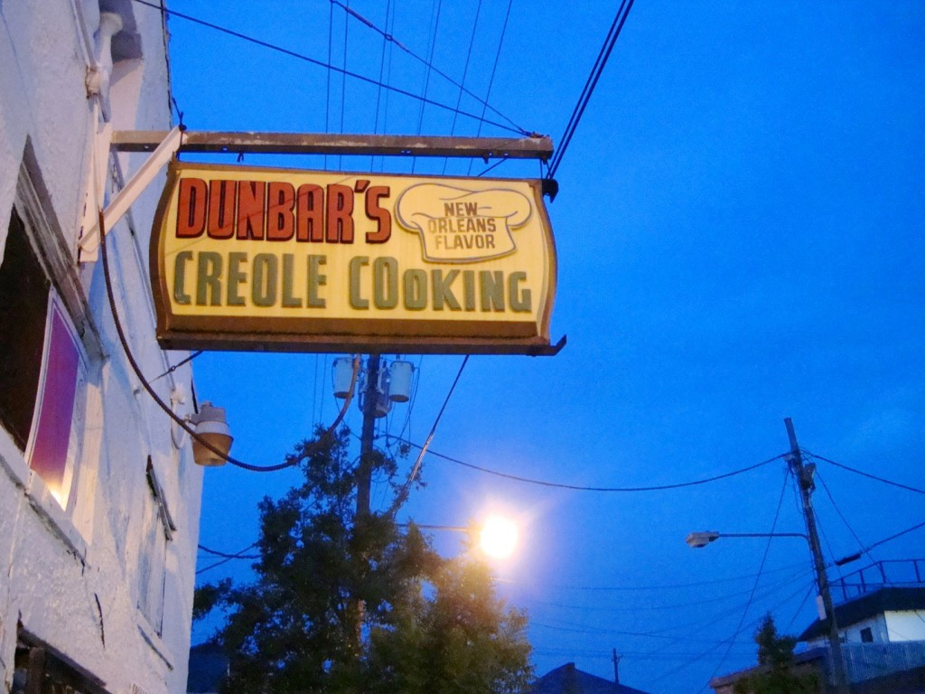 Louisiana Daily Photo: Dunbar's Creole Cooking via RL Reeves Jr